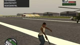3 нужных кода на Gta San Andreas