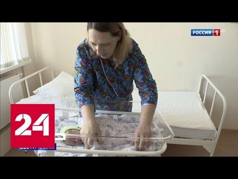 Восемнадцатый случай в мире: в Воронеже мать родила ребенка, выношенного в брюшной полости - Росси…
