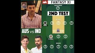 Ind vs Aus 2018: 2nd Test: SK Fantasy Cricket XI | Sportskeeda