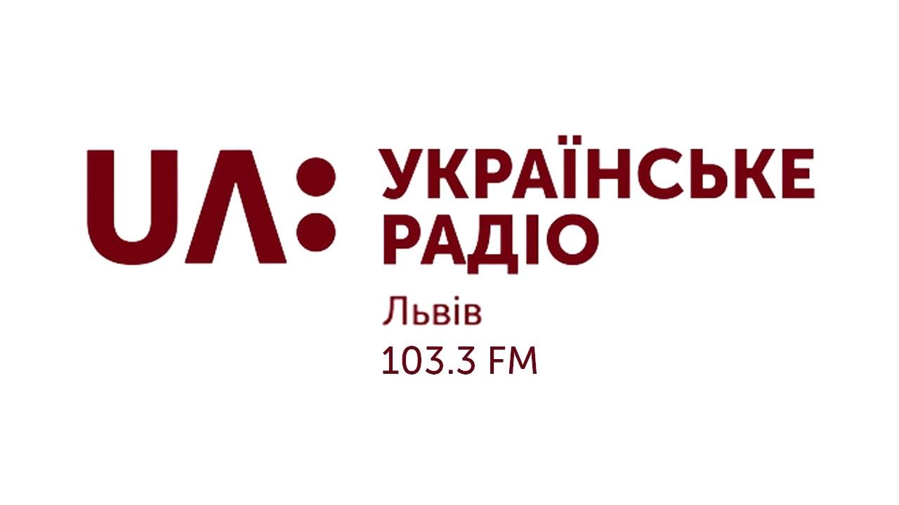 play video 374 Фільми для незрячих - Опівдні  UA Українське радіо Львів 02 11 2020