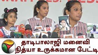 தாடிபாலாஜி மீது நடவடிக்கை எடுக்காதது ஏன்? மனைவி நித்யா  Nithya Reveals Thadi Balaji True Face