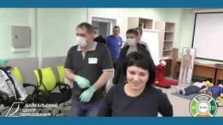 Обучение оказанию первой помощи пострадавшим Филиал Группы ИЛИМ г. Усть-Илимск