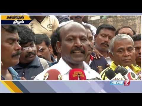 Express news @ 12.00 p.m. | 10.03.2017 | News7 Tamil