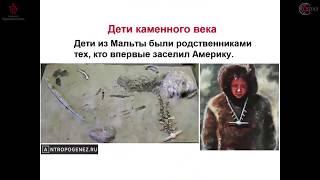 Захоронения Каменного Века. Крым, Мальта, Европа, Америка.
