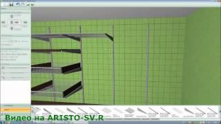 Урок 6. Гардеробная комната, наполнение шкафа купе(Создание гардеробной комнаты. Программа для расчета и проектирования гардеробной. Аналогично рассчитыва..., 2013-03-25T06:56:46.000Z)