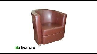 Кресло Модерн(, 2017-03-09T09:08:05.000Z)