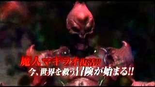 チャンネル登録よろしくお願いします。 スズカ(美山加恋)は、巫女の舞...