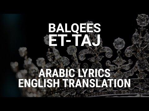 Balqees - Et-Taj (Emirati Arabic) Lyrics + Translation - بلقيس - التاج