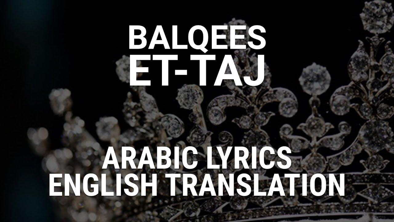 Balqees - Et-Taj (Emirati Arabic) Lyrics + Translation ...
