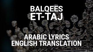 Balqees - Et-Taj (Saudi Arabic) Lyrics + Translation - بلقيس - التاج