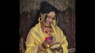 """Ethiopian Music Aster Kebede """"ANTE AMELE TIRU"""" Vol 1."""
