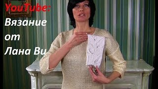 Новичкам! Как связать ПРОСТОЙ свитер спицами. Делаем расчеты для свитера с ровными рукавами