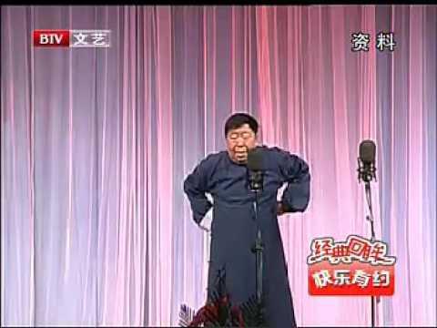 马季 -【单口相声】  山东斗法 .flv