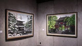ジュディ・オング倩玉の作品 渋谷区立松濤美術館 いま台湾 ─ 台灣美術院...