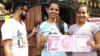 new 2000 rupee note review after 500 1000 rupee note ban baap of bakchod sid