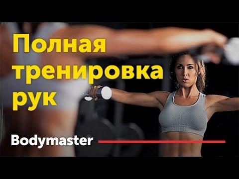 упражнения на пресс в тренажерном зале для девушек на сжигание жира