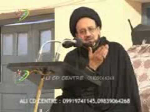 Maulana Agha Roohi At Shia P.G. College(5th Moharram) 1434 Hijri