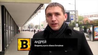 Что будет с банками через 10 лет?  Сколько биткойнов поменяли   в Москве за месяц работы?