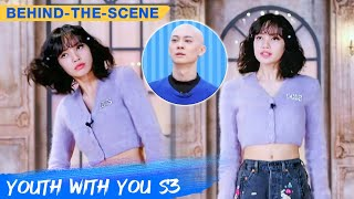 Behind-The-Scene: LISA's Dance Tutorial Helps Liang Sen A Lot | Youth With You S3 | 青春有你3
