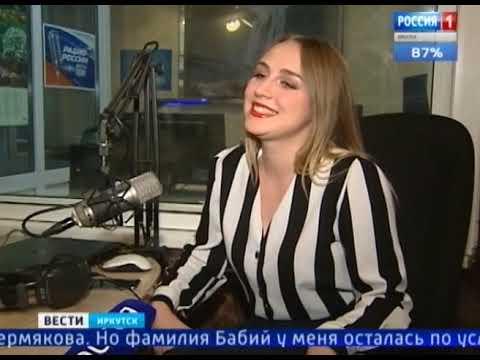 Выпуск «Вести-Иркутск» 28.11.2019 (17:00)