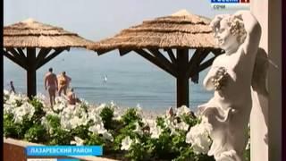 видео Отдых в Лазаревском районе. Цены 2018 года на жилье в частном секторе у самого моря.