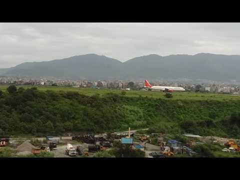 Air India Takeoff From Kathmandu | Tribhuvan International Airport KTM