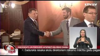 Prezidents un premjers apspriež valdības darbu