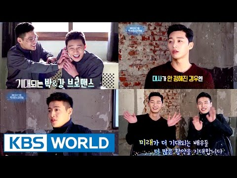Interview with Park Seojun, Kang Haneul [Entertainment Weekly / 2017.03.06]