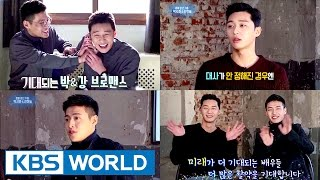 Interview with Park Seojun, Kang Haneul [Entertainment Weekly / 2017.03.06]