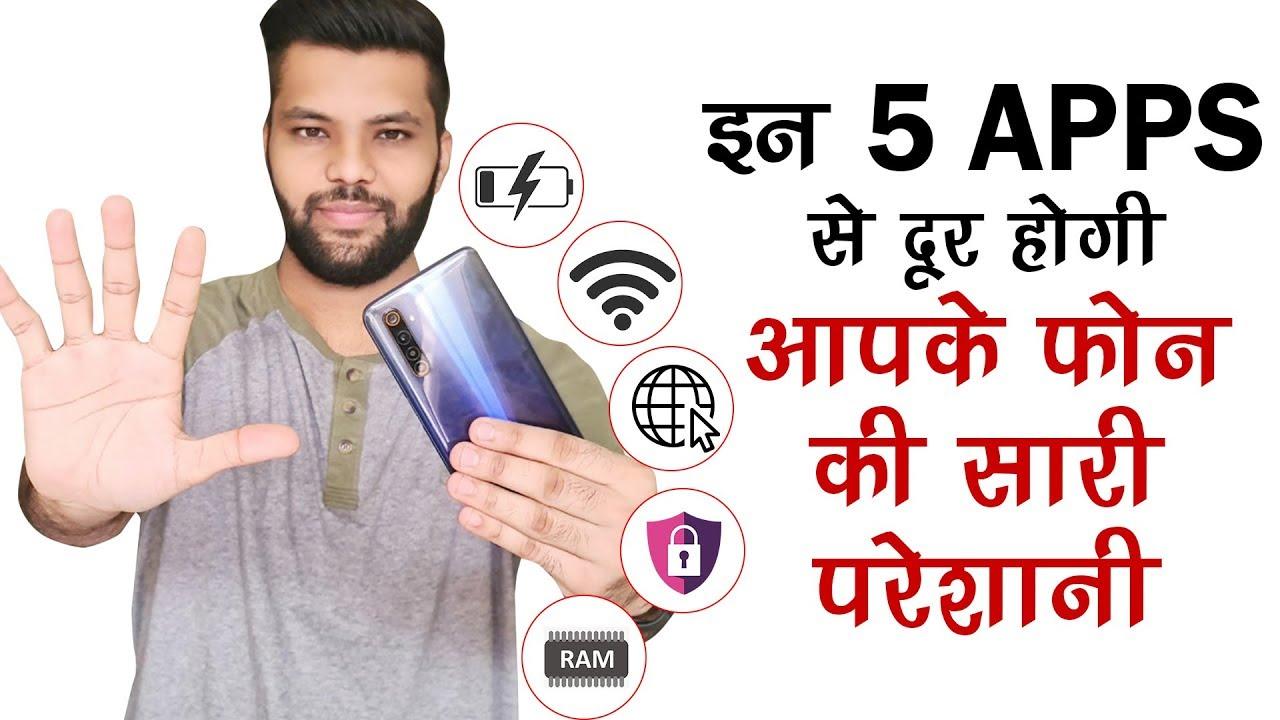 5 aplicaciones Lite: जो बचाएंगी फ़ोन की Batería, RAM और Memoria | Tech Tak + vídeo
