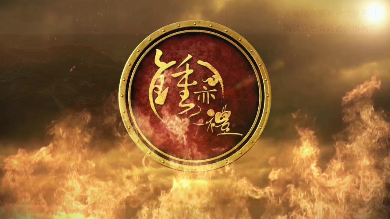 GoHome 風水論樓盤 - 雲滙 - YouTube