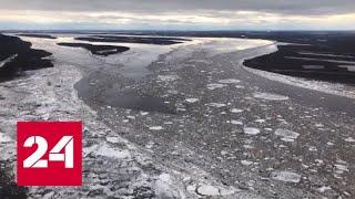 Ледовая обстановка в Ненецком округе не вызывает опасений - Россия 24