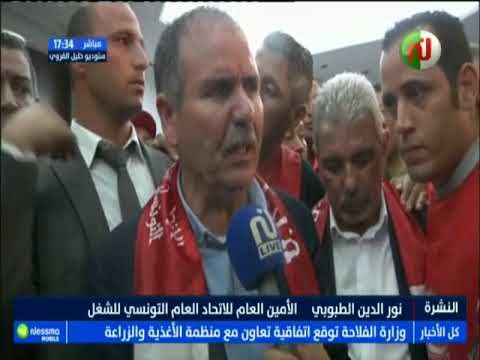 الطبوبي: نطالب بالعودة إلى إتفاق 3 فيفري وتجميع أنشطة الخطوط التونسية