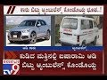 Drunk Businessman Leaves His Audi Car, Takes Ambulance Ride in Chennai