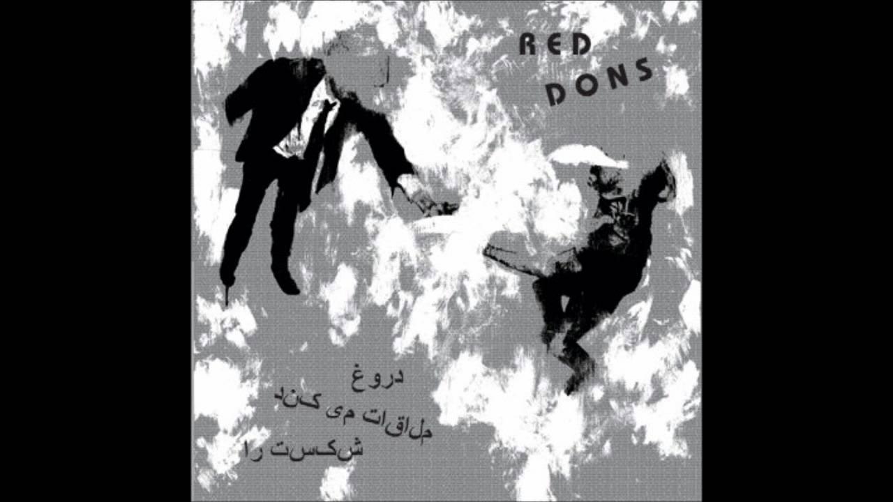 red-dons-pariah-soulauctioneer