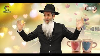 Dating & Marriage: The Basis and Techniques for Going Out - Rabbi Dovid Goldwasser