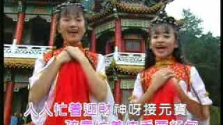 莊群施 & 陳家琳 高歌一曲迎新年