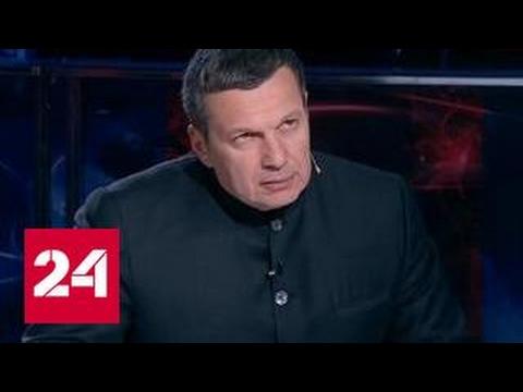 Соловьев 26 ноября в 23 часа
