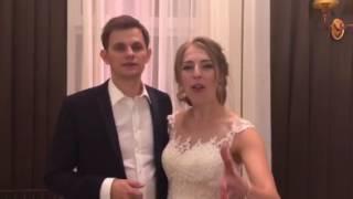 Усадьба Пушкинская - лучшее место для Вашей свадьбы. Отзывы