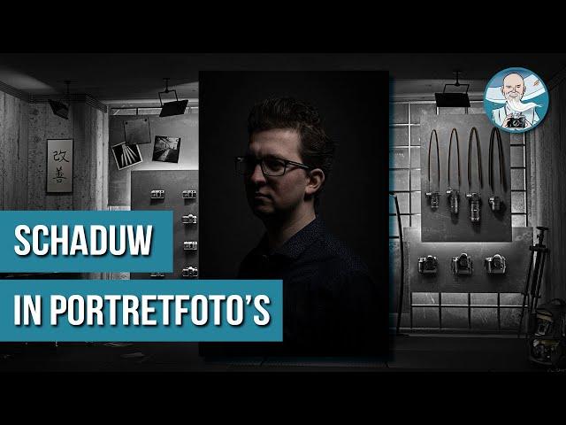 Hoe pas je SCHADUW toe bij PORTRETFOTOGRAFIE?