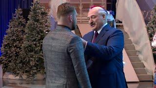 Лукашенко: Сильная власть – это не один человек! / Приём в честь Старого Нового года