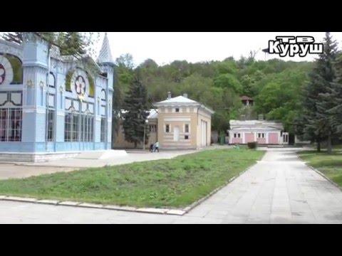 Экскурсия по лермонтовским местам   г Пятигорск