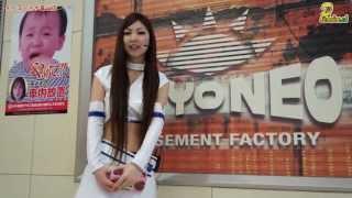PICHELIN【TAIYO NEO.ch】 第01回 タイヨーネオ富山店 / 大海物語2 thumbnail