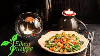 Диетический салат из замороженных овощей