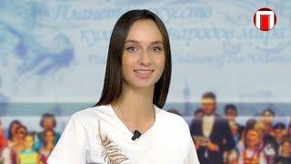 Смотреть видео Афиша - конкурсы в Москве. Выпуск №26 онлайн