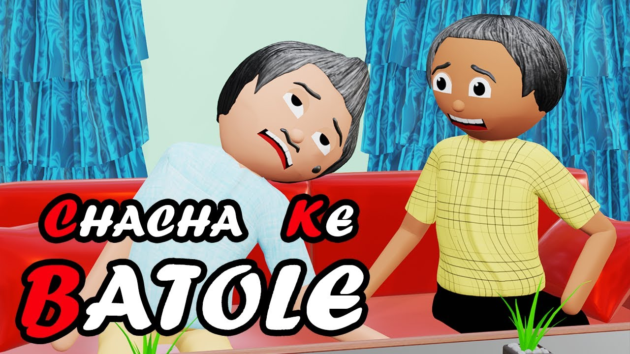 Chacha Ke Batole (चाचा के बतोले) | Tickle Finger