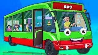 Колеса на автобусе | дошкольные песни | детские стихи | Nursery Song | The Wheels On The Bus