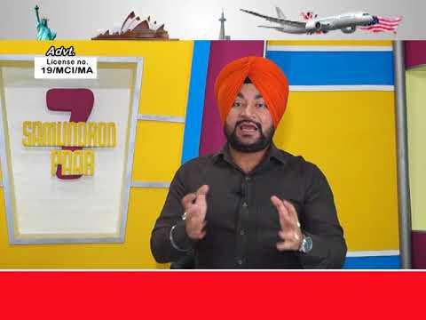 Beware of Fake Agents - Must Listen Mr Sukhchain Singh Rahi