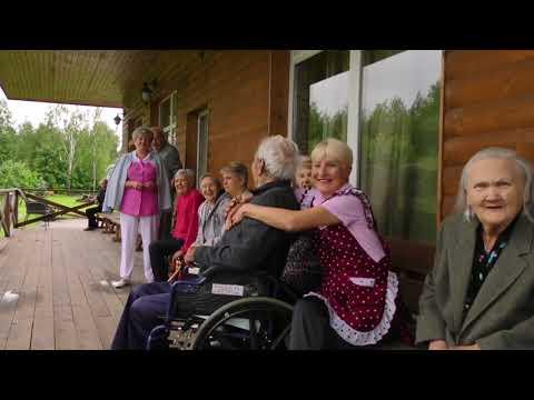Топ-5 пансионатов для пожилых и престарелых рядом с Москвой | Sm-pension.ru