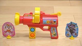アンパンマン ボンボン連写ガンDX Anpanman Revolver Toy Gun thumbnail